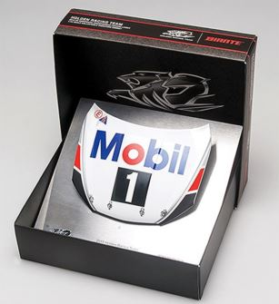 HRT Holden VF Commodore Signature Bonnet - 2015 Season Tander/Courtney