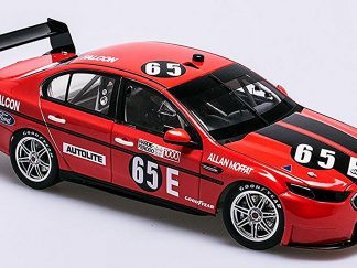 Ford FGX Falcon - Biante 20TH Anniversary 1971 Bathurst Winner Retro Livery